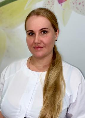 Оганисян Александра Олеговна